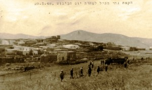 May 29 1948 view from kibbutz